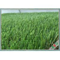 Wholesale Fire Resistant Kindergarten Artificial Grass For Decoration Suitable For Kids from china suppliers