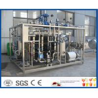 Wholesale 3 Section Milk Pasteurization Equipment with PLC Touch Screen PID Control from china suppliers