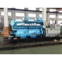 Wholesale Resist Impact Load 400kw Diesel Generator , 1000 RPM 3 Phase Diesel Generator from china suppliers