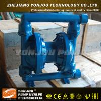 Wholesale mini diaphragm air pump from china suppliers