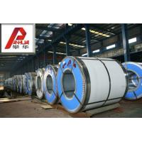 Buy cheap Color coated prepainted galvanized cold rolled steel strip / coil fire resistance from wholesalers
