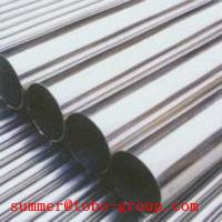 Wholesale High quality copper nickel tubes from china suppliers