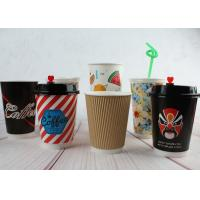Wholesale Double Wall Paper Drinking Cup Coffee Disposable Cups 290ml 420ml 480ml from china suppliers