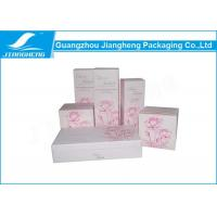 Wholesale CMYK Printing Silver Paper Packing Box For Cosmetic / Skin Care Packaging from china suppliers