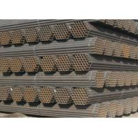 Wholesale Cold Drawn ERW welded steel Tube from china suppliers