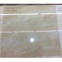Fully glaze porcelain tiles for floor and wall also called mirror tiles