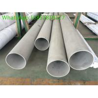 Quality Large Diameter Stainless Steel Pipe Schedule 10 High Temperature Heat Resistance ASTM A213 for sale