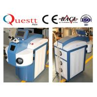 Wholesale 1064nm Wavelength Jewelry Laser Welding Machine Customized With Imported Lens from china suppliers