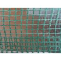 Wholesale 130g 2m wide plastic mesh clear tarps for greenhouse from china suppliers