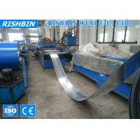 Buy cheap 7 Rollers Post Cutting C Shaped C Purlin Roll Forming Machine for Steel from wholesalers