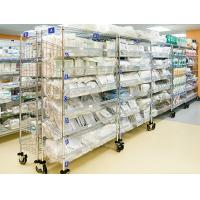 Wholesale NSF Removable Metal Slanted Storage Rack for Hospital/Drugstore from china suppliers