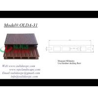 Buy cheap Best composite decking OLDA-31 146*25mm from wholesalers