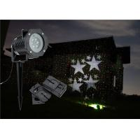 Buy cheap 2 in 1 functions type LED outdoor laser lights projector from x2o brand and patent from wholesalers