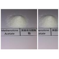 Wholesale Raw Cutting Cycle Steroids Methenolone Acetate 434-05-9 Fast Delivery from china suppliers