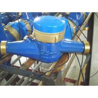Wholesale Multi Jet Pulse Output Water Meter Vane Wheel Dry Dial For Cold Water from china suppliers
