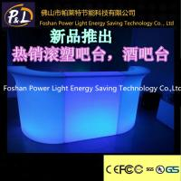 Quality led furniture plastic light table for sale