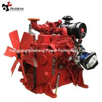 Wholesale DCEC Cummins 75KW / 100HP turbocharged 4 cylinder engine 4BT3.9-C100 For Engineering Machinery from china suppliers