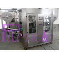 Wholesale SUS 304 Double Headed Bottle Labeling Machine With High Speed from china suppliers