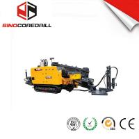 Wholesale 18tons horizontal drilling drilling rig equipped with two-speed power head from china suppliers