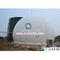 Wholesale Steel water storage tank, welded steel tanks for water storage from china suppliers