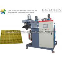 Wholesale Elastic Mesh Polyurethane Moulding Machine With Alarm Function Self - Cleaning from china suppliers