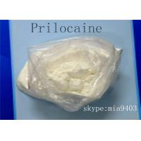 Wholesale CAS 721-50-6 Local Anesthetic Powder Prilocaine Powder Prilocaine for Effective Pain Reliver from china suppliers