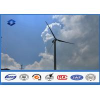 Wholesale Self - Supporting Shock proof residential Wind Turbine Pole With Insert Mode / Flange Mode from china suppliers