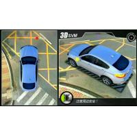 Wholesale HD 3D 360 Bird View Parking System for Cars , hight resolution 1080 P, Seamless Splicing Images from china suppliers