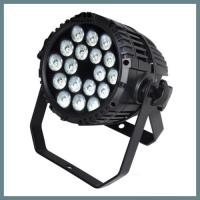 Wholesale 18 x 12 Watt 4-in-1 RGBW LED PAR Can Outdoor from china suppliers