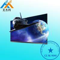 Wholesale 50Inch Naked 3D Glass Free Grade A Screen Lcd Digital Signage  Windows OS For Airport from china suppliers