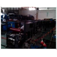 RS Plastics Machinery Co.,Limited