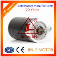 Wholesale OEM Service High Rpm IP54 Permanent Magnet 12v Dc Motor Generator from china suppliers