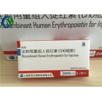 Wholesale State Approved Natural Erythropoietin Supplements EPO 3000iu Per Vial Injury Cure from china suppliers