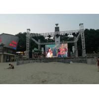 Wholesale High definition P5.95 Rental LED Display Outdoor / Event Led Video Wall Screen from china suppliers