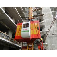 Wholesale Single / Twin Cage 1T 2T Construction Hoist Elevator, Material Builders Hoist (36 M/min) from china suppliers