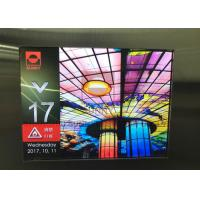 Buy cheap Ture Color TFT Display for Elevator spare parts elevator (SN-DPL-B) from wholesalers