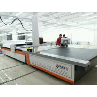 Wholesale High speed CNC automatic cloth cutting machine from china suppliers