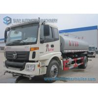 Buy cheap Foton Auman  fire fighting truck,  Water tank capacity 14000 L -15000 L 4 X 2 drive, 200hp from wholesalers