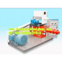 Wholesale SDPD100G sturgeon feed dry single screw extruder ,inflating machine,expander machine from china suppliers