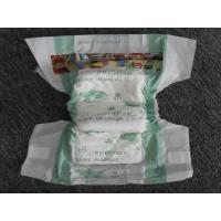 Wholesale Update Disposable Baby Diaper With Pe Tape from china suppliers