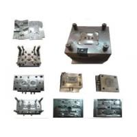 Wholesale Professional Metal Powder Injection Molding  Well Equipped 0.002mm Accuracy from china suppliers