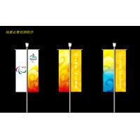 Wholesale Waterproof Digital Printing or Digital Heat Ttransfer Printing Custom Outdoor Flags Banner from china suppliers