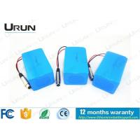 Wholesale Portable 12V Lithium Iron Samsung Rechargeable Battery For Electric Scooter from china suppliers