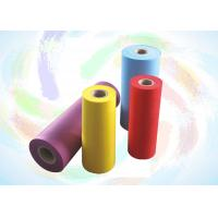 Wholesale Polypropylene Spunbond Nonwoven Fabric from china suppliers