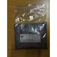 Wholesale Nano Molybdenum Disulfide from china suppliers