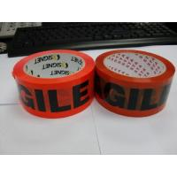 Quality Eco - friendly Printed Packaging Tape Water Activated Durable Viscosity 48mic for sale
