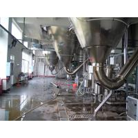 Wholesale Alfakher Tobacco Flavor Spray Dryer Machine High Speed Centrifugal from china suppliers