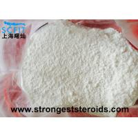 Buy cheap Injectable Halotestin cas 76-43-7 99% raw steroids powder burn fat and gain muscle from wholesalers