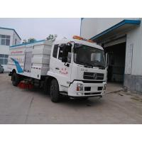 Wholesale 3T 5T dongfeng 4x2 Urban road sweeping truck Road Sweeper Truck from china suppliers
