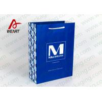 Wholesale Cotton / Ribbon Handled Medium Christmas Paper Gift Bags /Matte Lamiantion from china suppliers